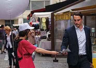 Ogic communique dans les rues